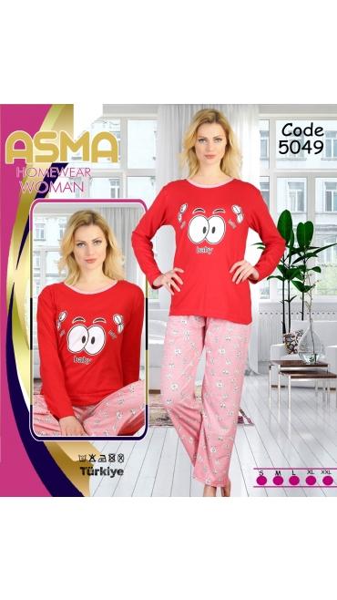 pijamale dama 5/set