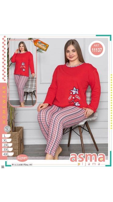 pijama dama batal l-4xl 5/set